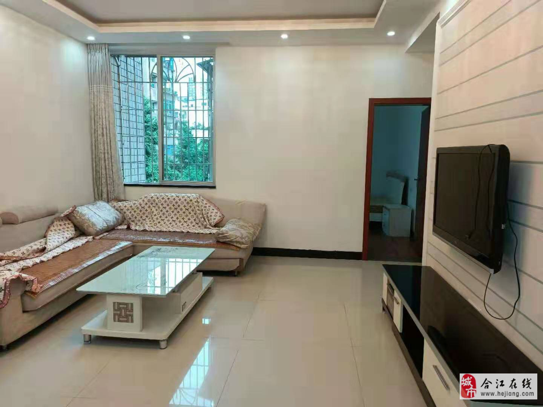 踏水桥安都公寓2室 1厅 1卫37.8万元