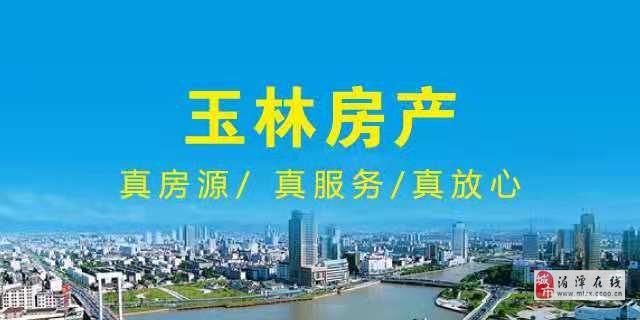 (4932)太阳城电梯