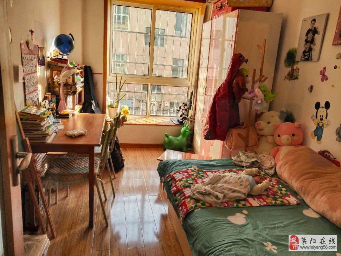 莱阳新房源,龙门佳苑3室1卫81.8万元