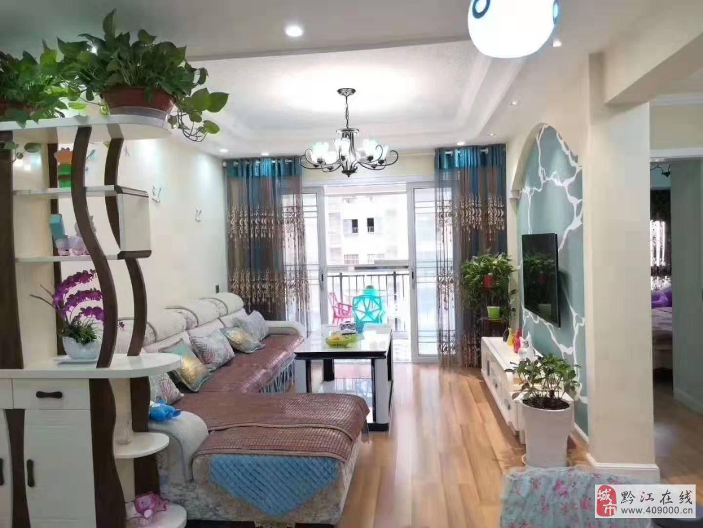 中央府邸精装正规2室2厅1卫业主喊价55.8万元