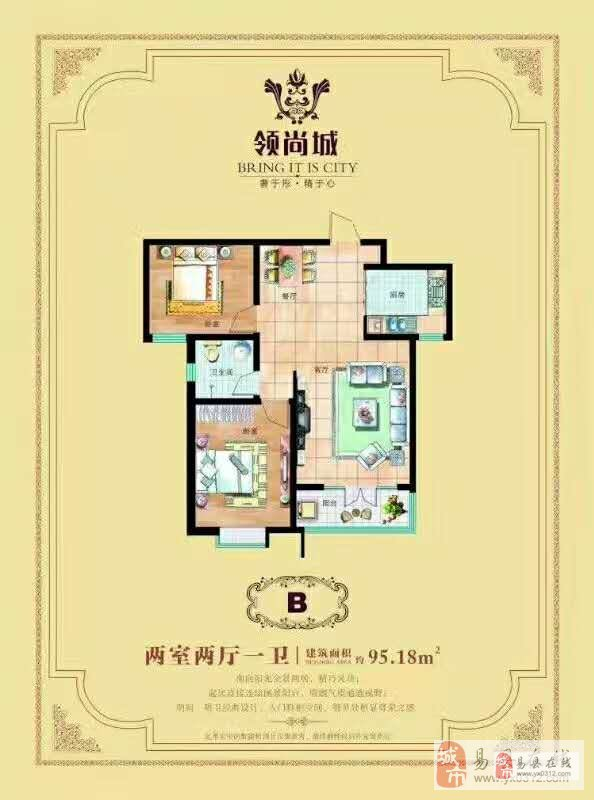 东关领尚城中层现房单价5500只卖三天