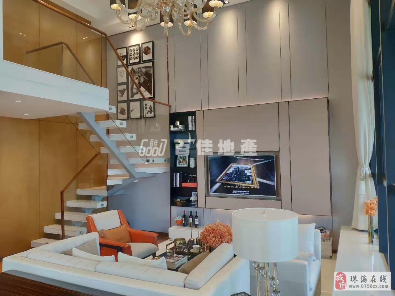 外地可購橫琴南向天沐河景85平復式三房橫琴華潤萬象世界