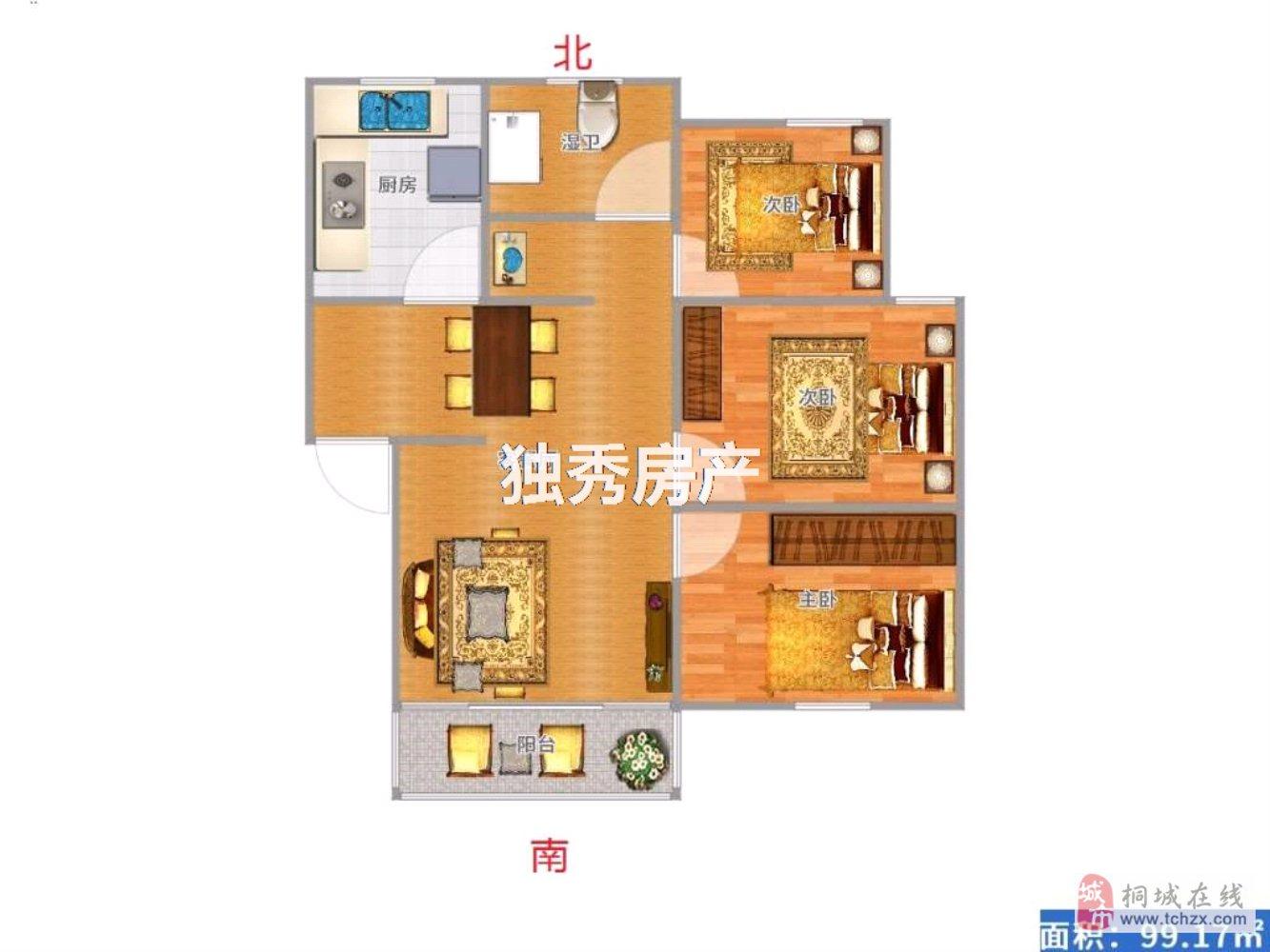 出售阳光花园精装房3室52万元送储藏室