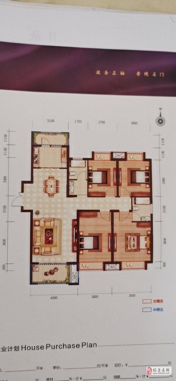 鼎建·紫金名门好楼层东边户准现房紧邻县政府公园