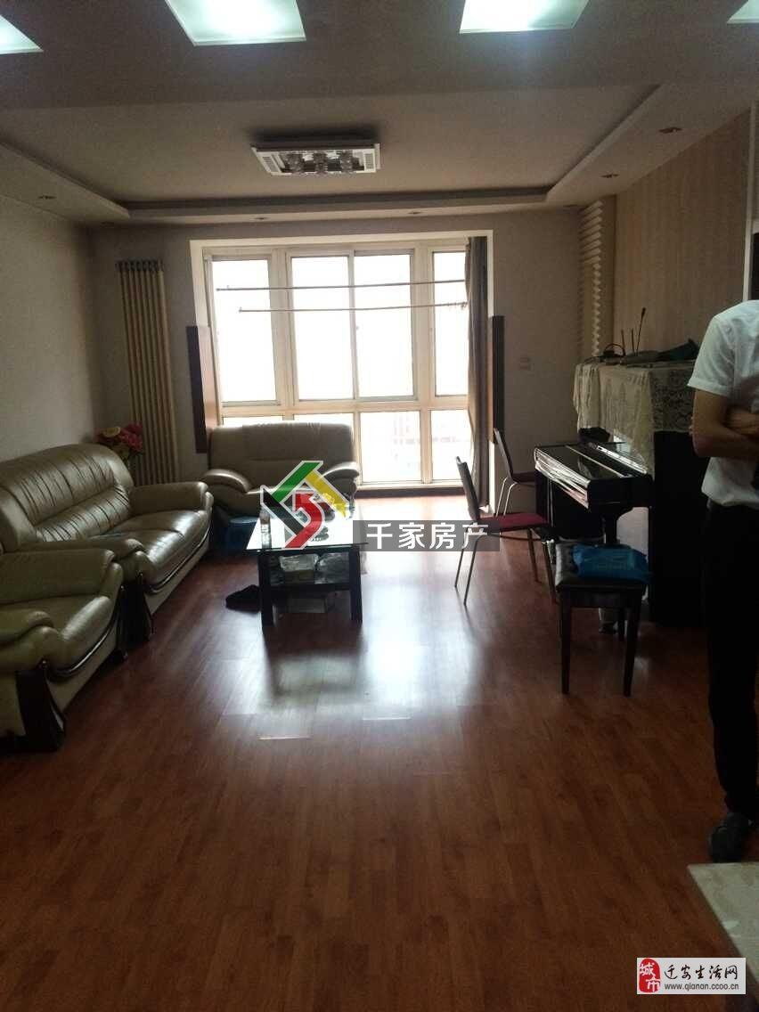 明珠花園3室2廳2衛首付25萬