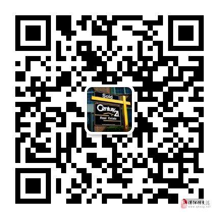 上海城2室2厅1卫5400一平
