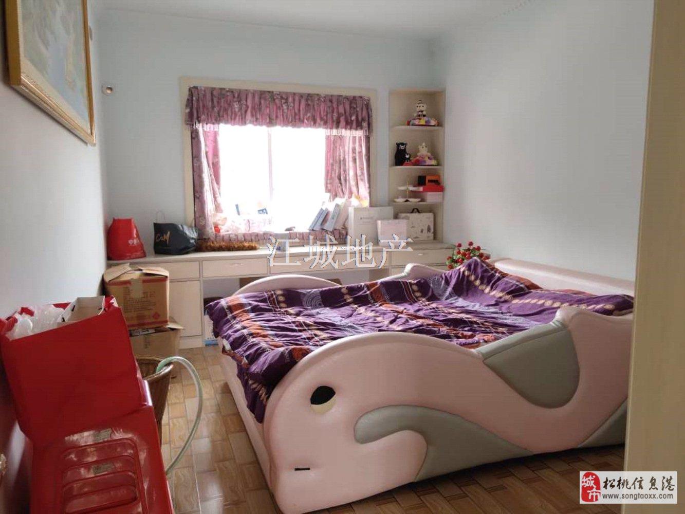 松江国际3室2厅2卫41.8万元