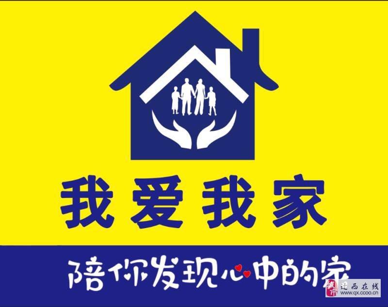 丰泽家园小高层,拎包住,稀有楼层,两证齐全,可分期
