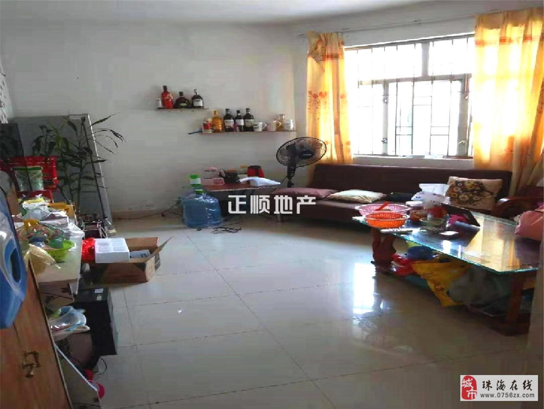 香洲银桦新村-香华文园-不占学位-168万各付税-总价低