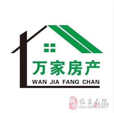 中泰锦城3楼106平方3室2厅1卫72万元