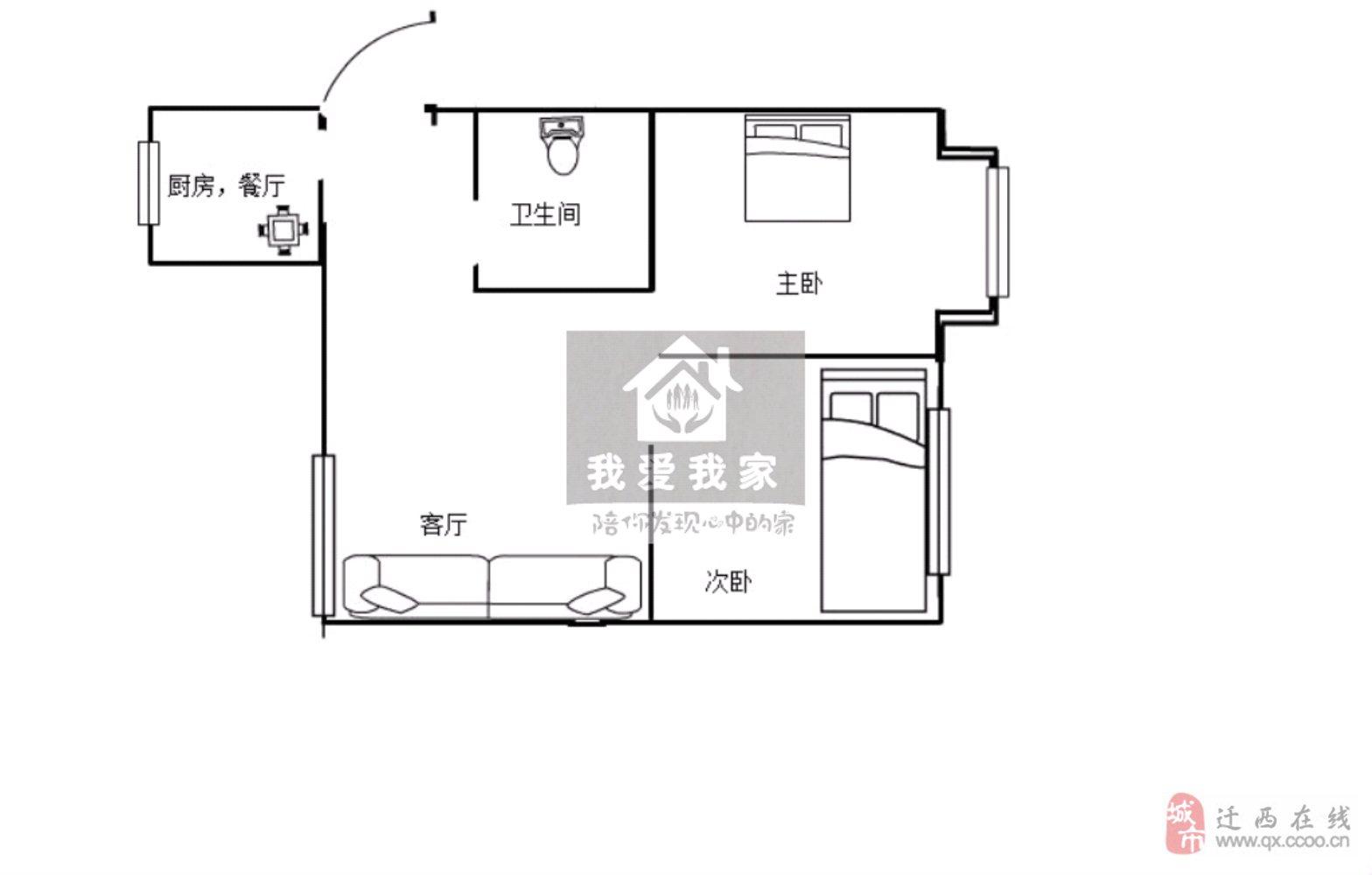 丰泽家园2室2厅1卫带地下室户型好46万元