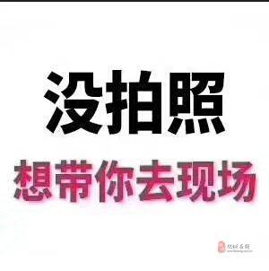 河西小学明桂花园带储藏室车库精装修好楼层72万出售
