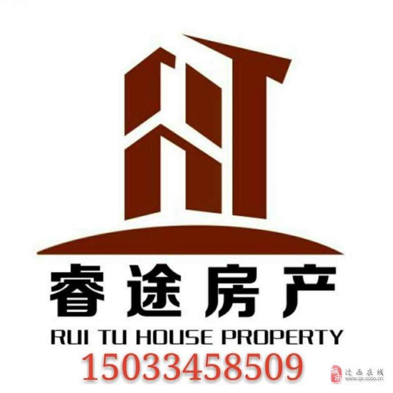 丰泽家园2室2厅1卫58万元