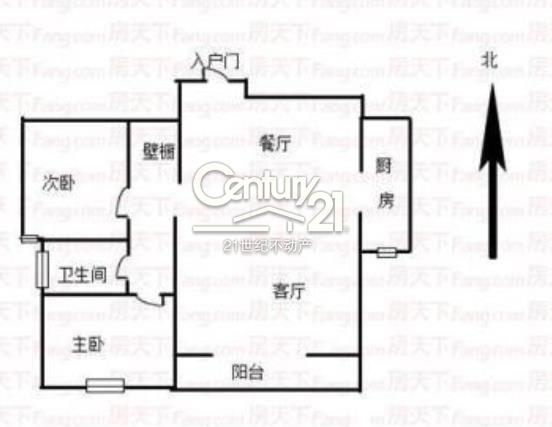世纪国宏精装修2室2厅1卫70万元