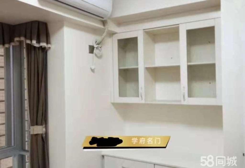 学府名门3室2厅2卫130万元