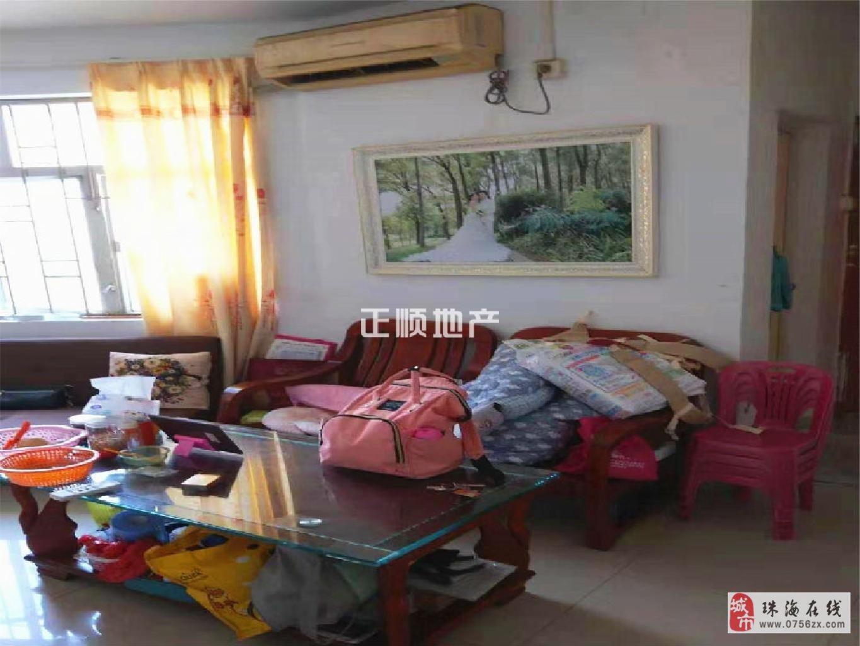 银桦新村-香华文园-不占学位-168万各付税-总价低产权清晰
