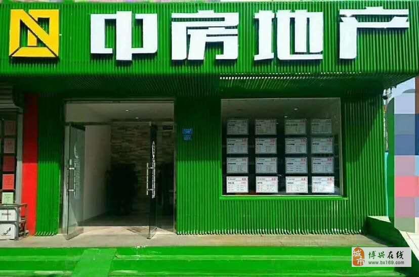 渤海锦绣城3室2厅2卫125万元
