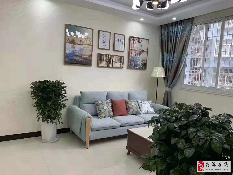 秀溪苑精装修标准三室+中间楼层+拎包入住