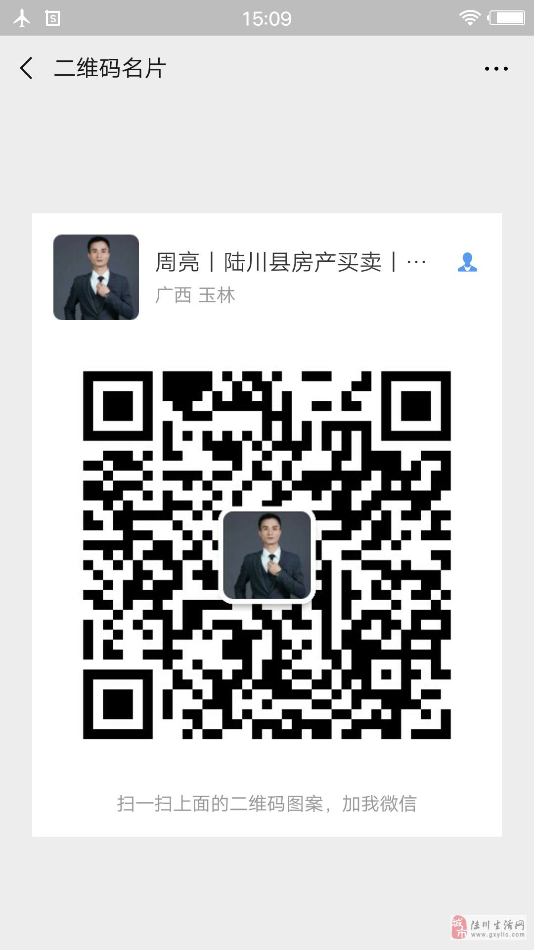 2020qq红包免费领取碧桂城5室2厅2卫65万元抄底价出售