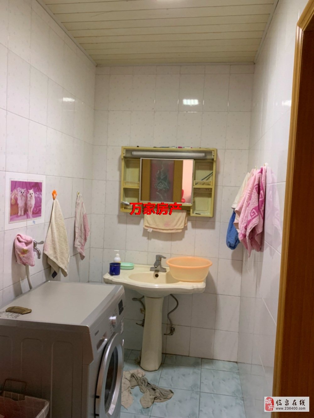 安居苑4室2厅1卫一楼带院税低76万