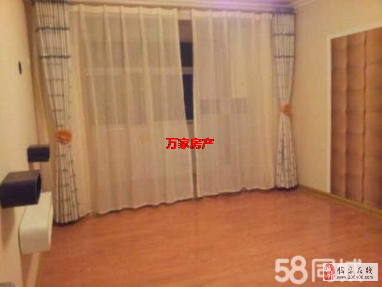 电视台对面3楼精装修3室2厅1卫44万元