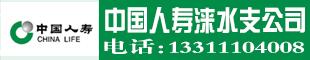 中国人寿澳门太阳城网上游戏支澳门太阳城游戏