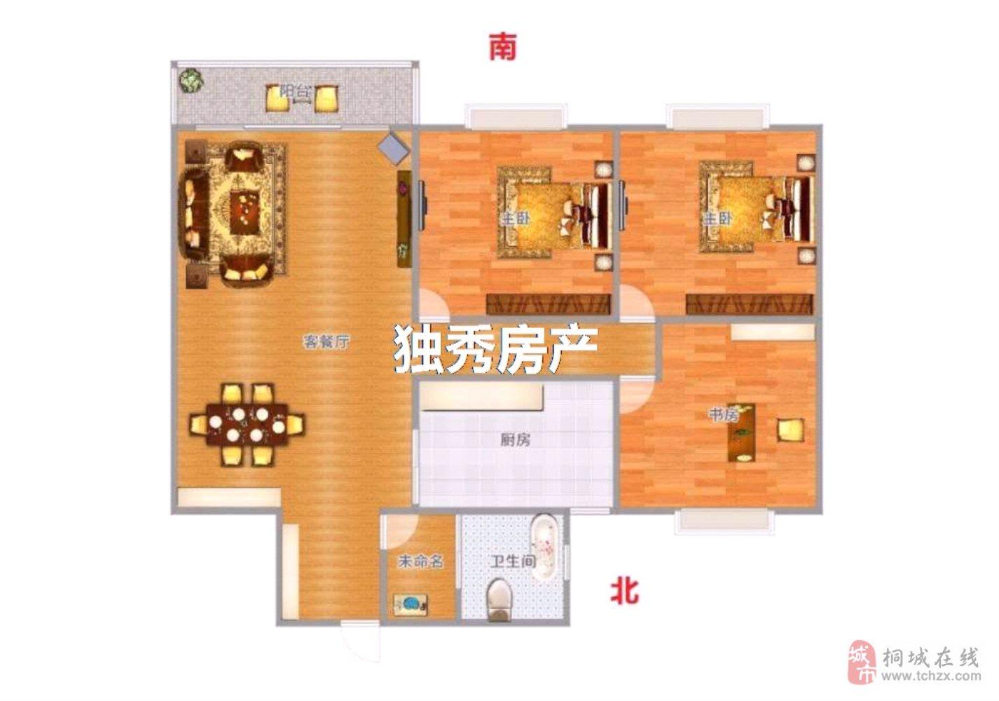 旺水碧岸3室2厅1卫63万元