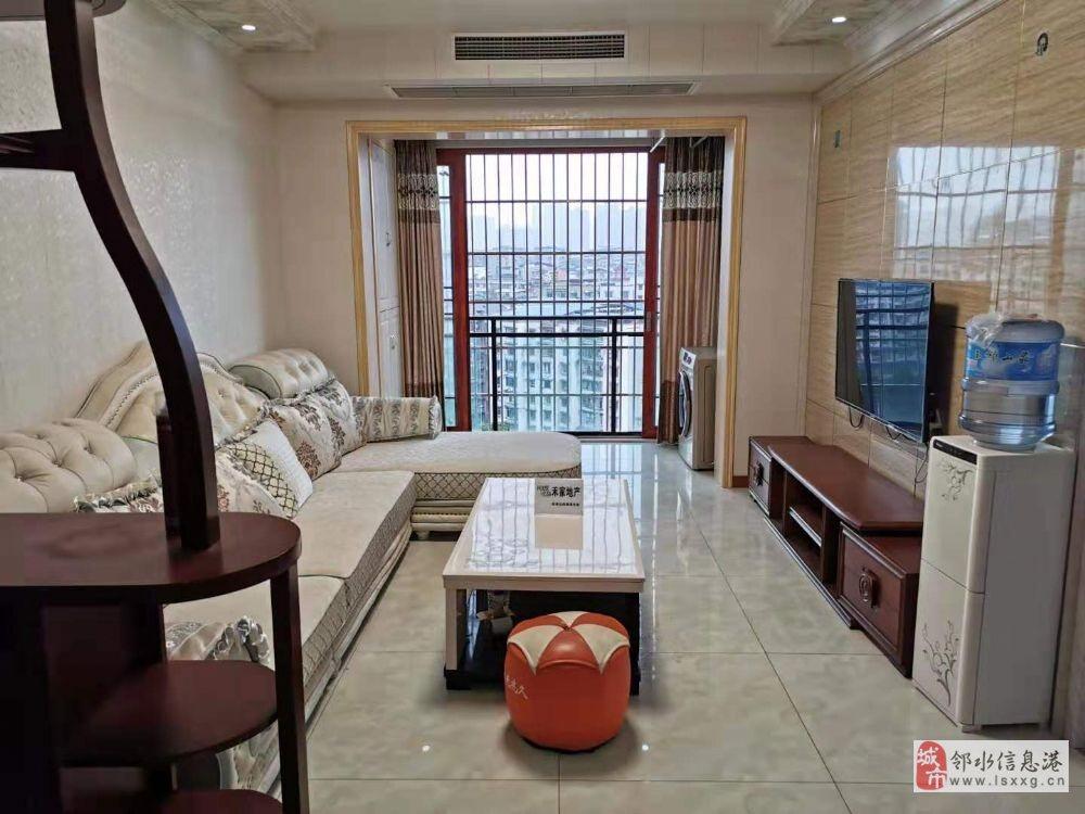 宏帆广场公园邸3室2厅1卫69.6万元急售