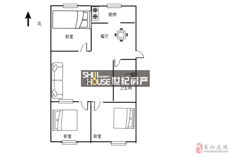 市中心商业街繁华位置99平3室2厅51.8万元