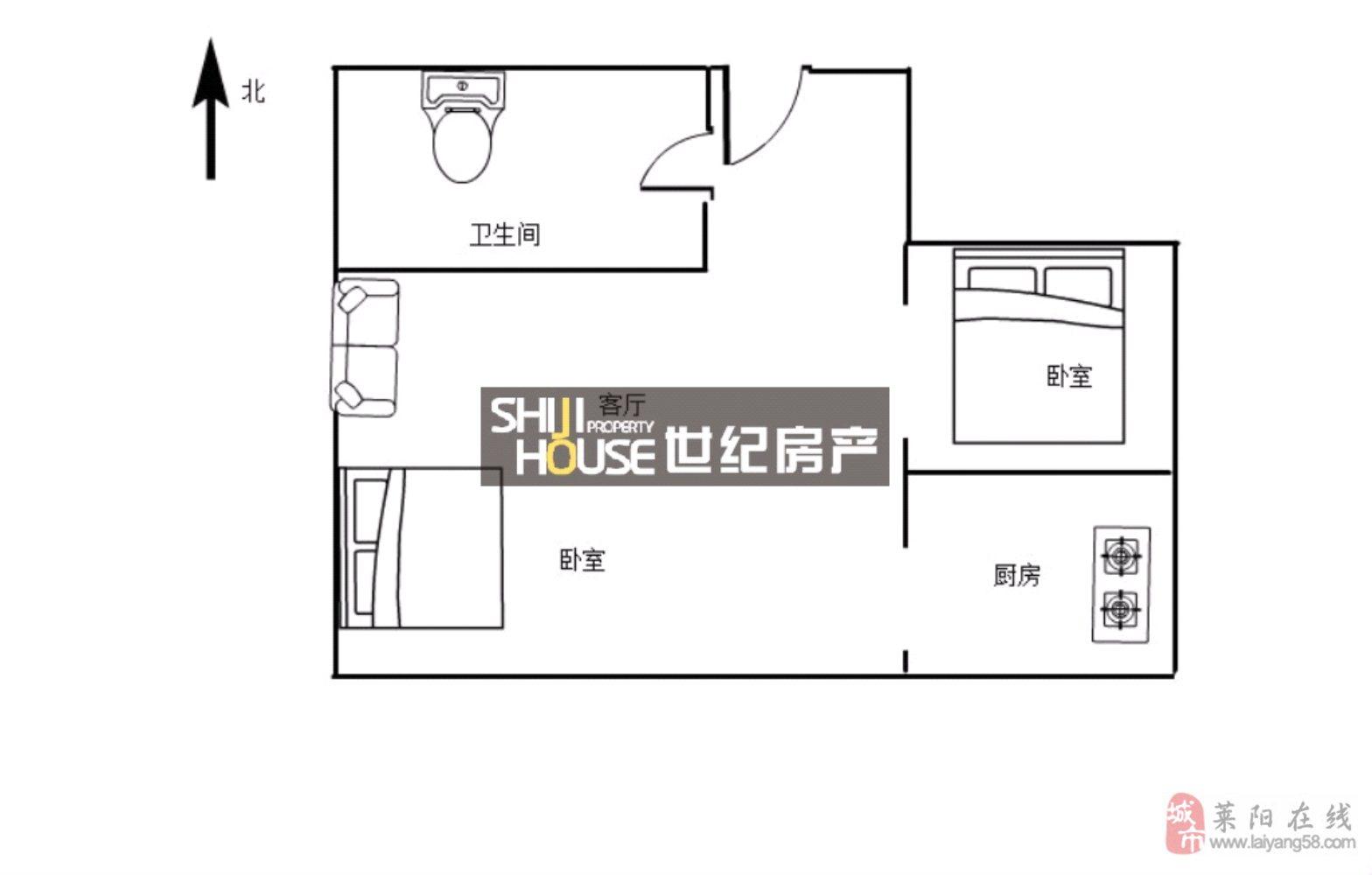 2室1厅1卫40.8万元