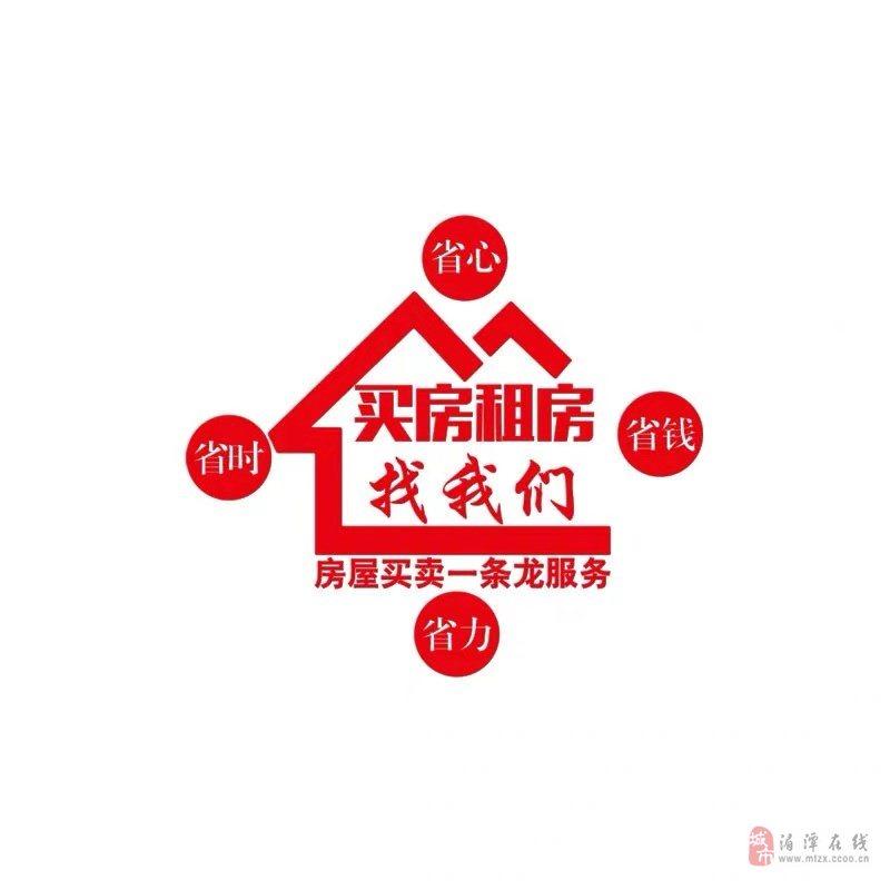 黄家坝中央广场2室2厅1卫27万元