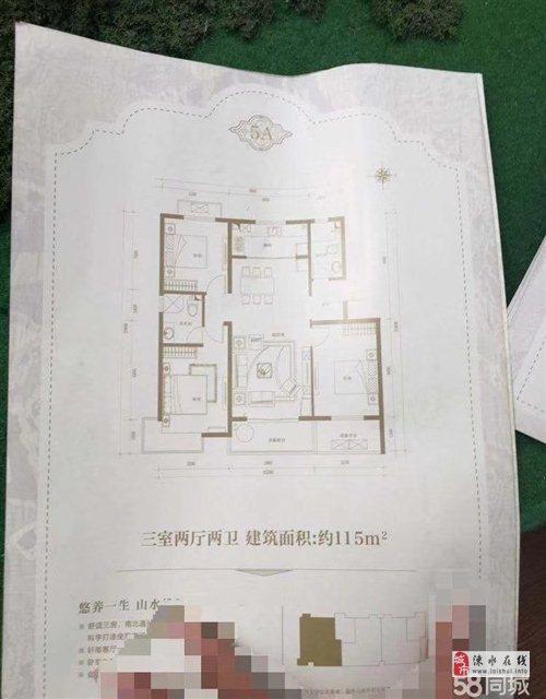恒大京南半岛3室2厅1卫130万元