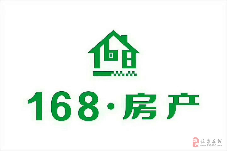 急售-中泰锦城东边户-黄金楼层-可按揭-95万元