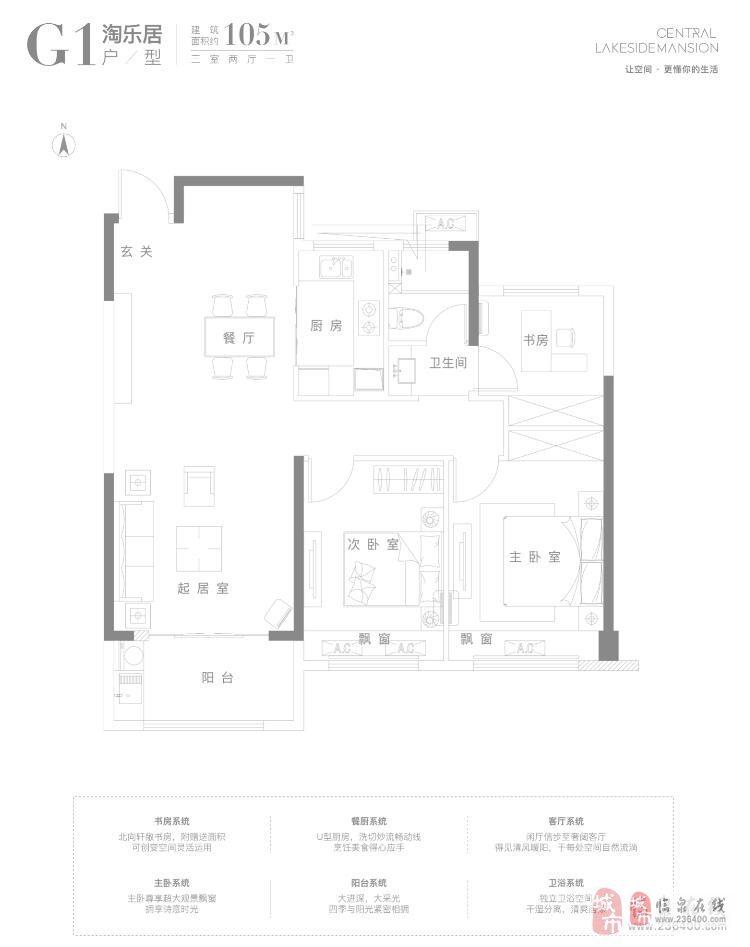 新一中旁中环城9楼3室2厅1卫62万元