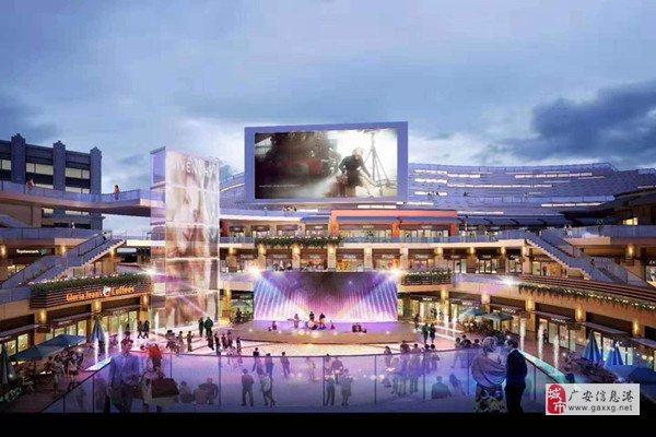 无锡梅园欢乐商业广场『官方网站』欢迎您!