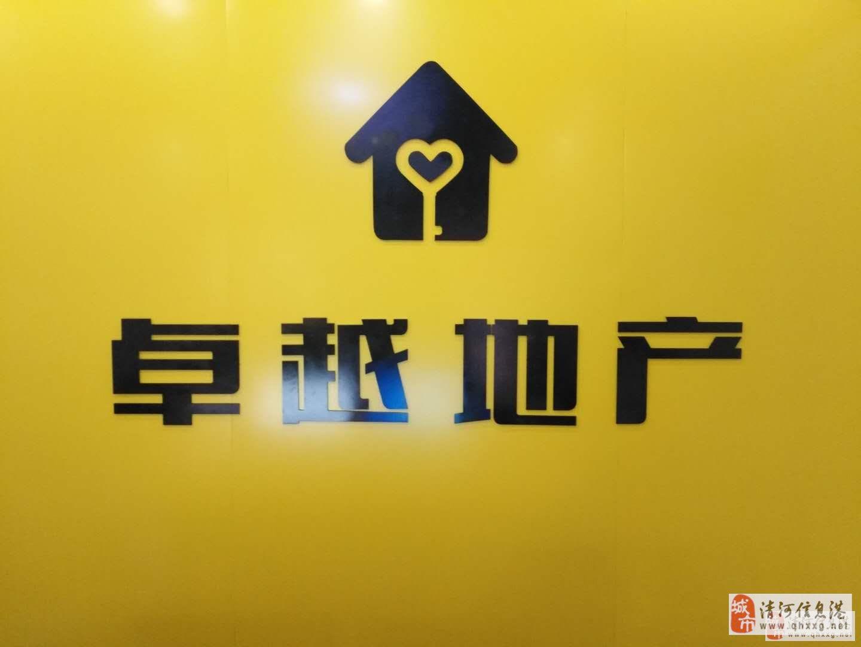 出售长城街与渤海路交叉口沿街店铺130万元
