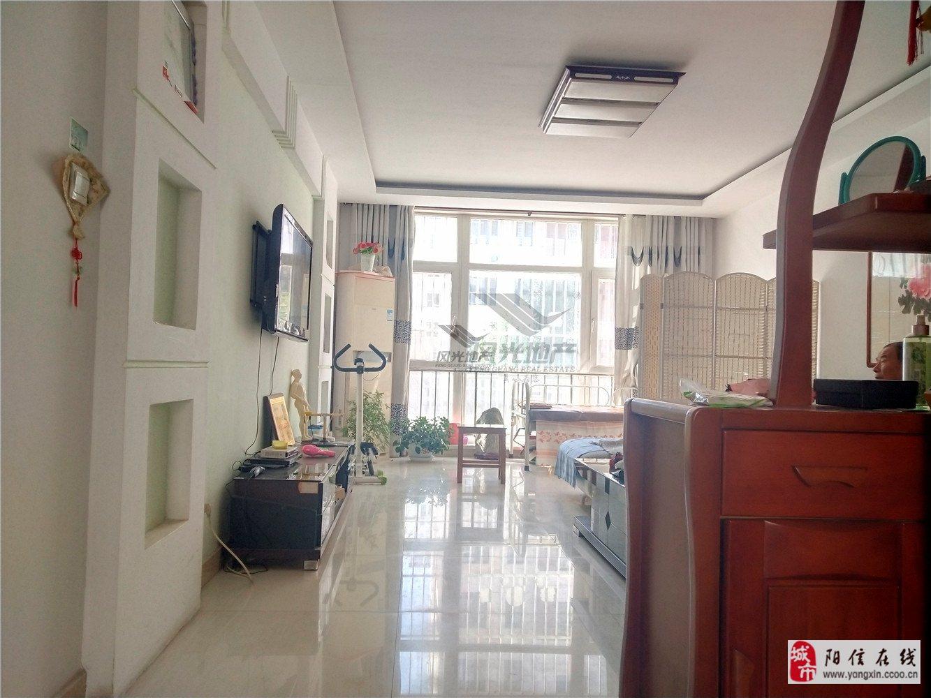 榮域陽城精裝修三居室帶儲藏室老證過戶費低