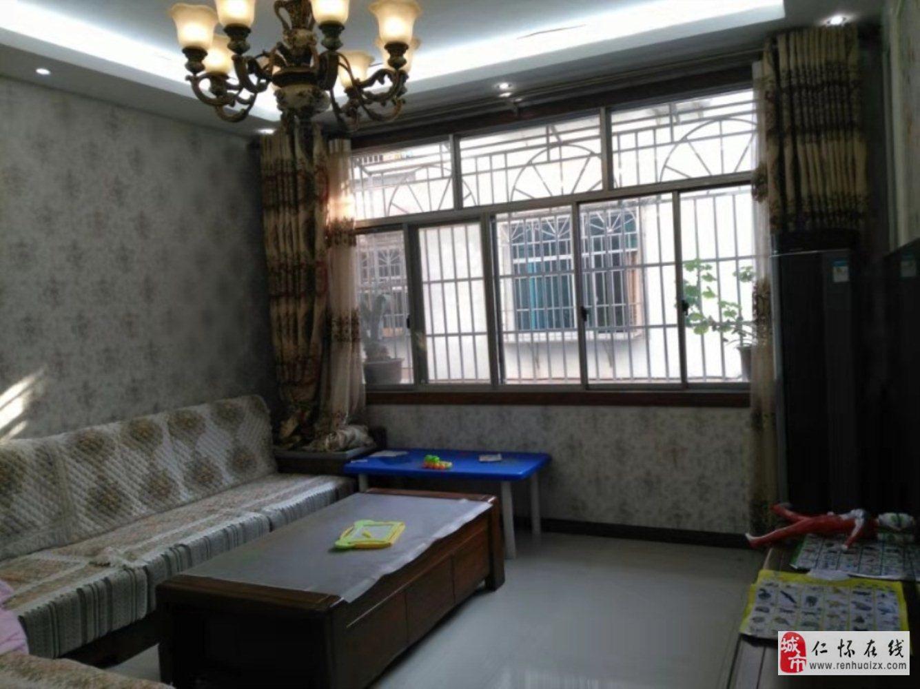 仁懷惠邦國際城3室2廳2衛68.8萬元