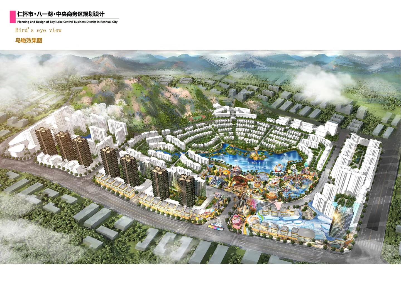 仁怀八一湖中央商务区规划设计