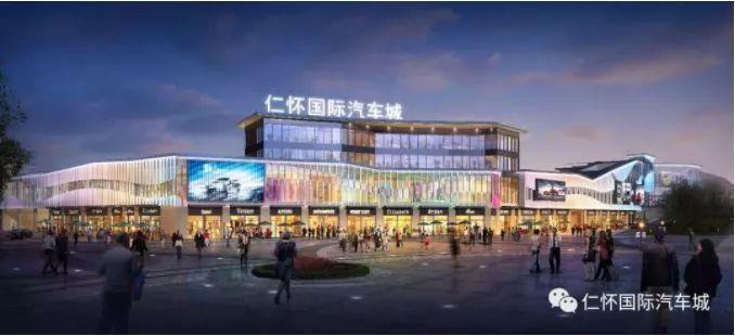仁����H商�Q中心,建材白酒交易城