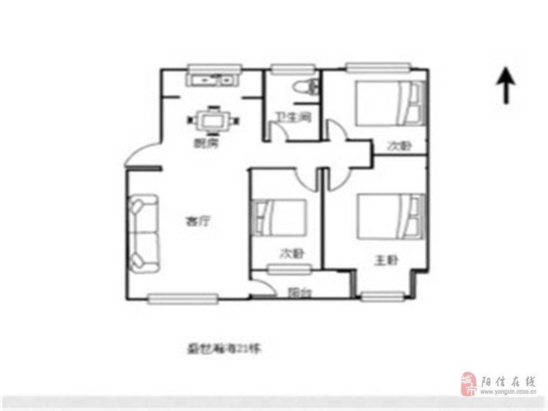 恒泰馨苑3室2廳1衛50萬元