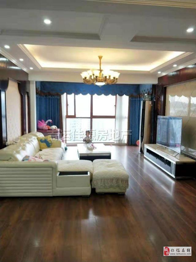 仁懷國酒城3室2廳2衛118萬元