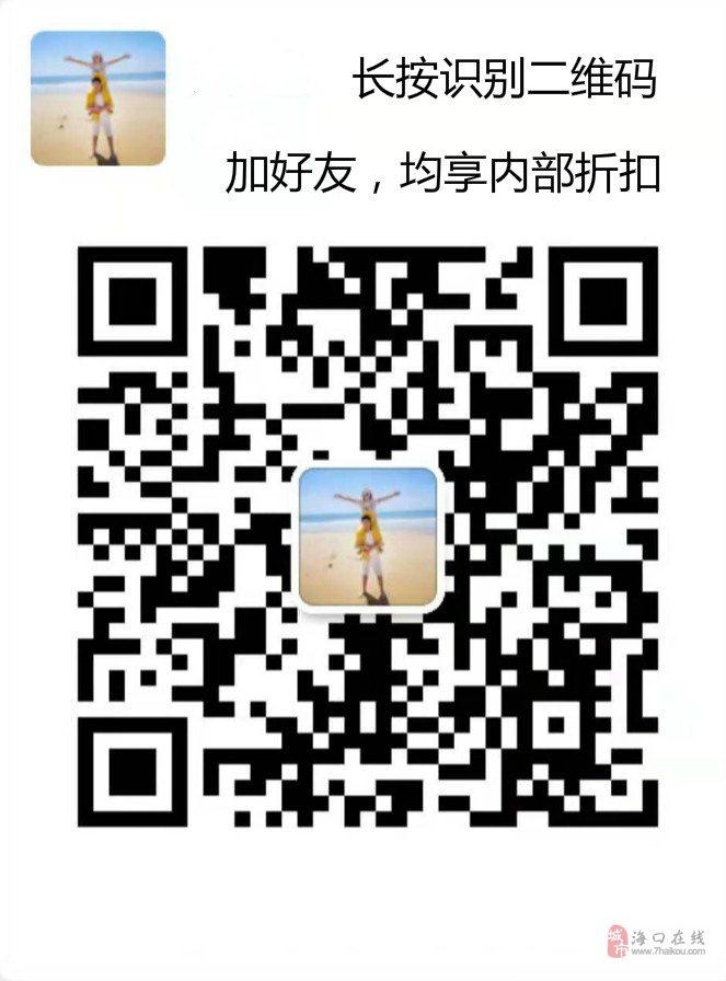 南通通州晨鳴中錦觀海華苑——全國統一售樓熱線!
