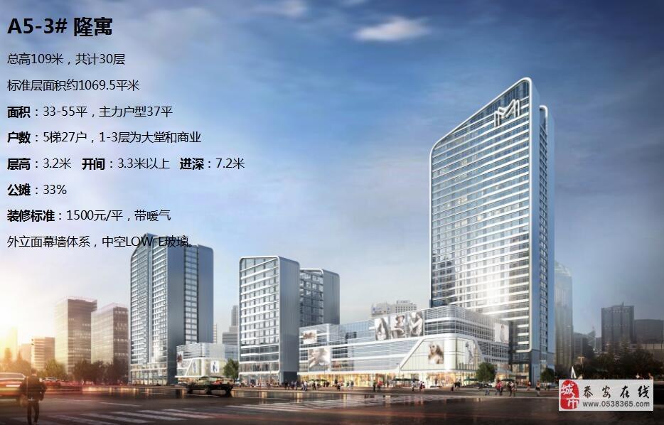 济南绿地隆寓开盘优惠+政策、卖点(有图)