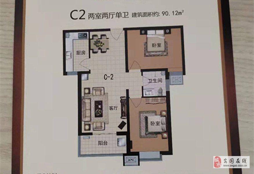 仁和錦繡城 5850一平 首付低 月供少 十萬即訂房