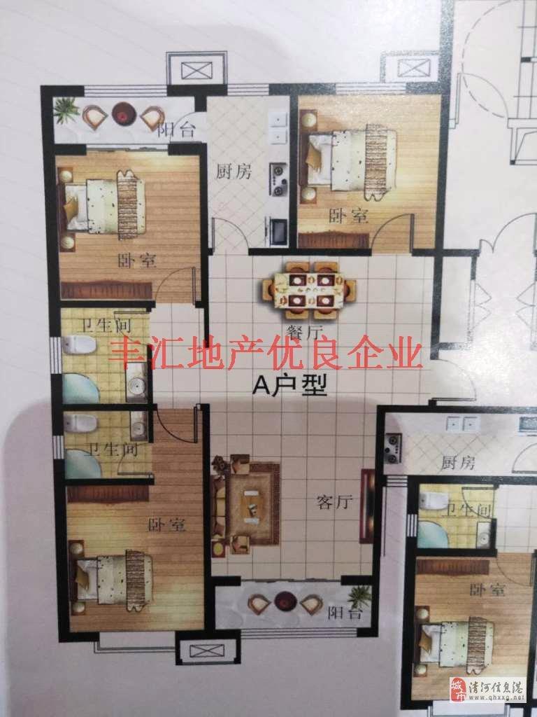 宇联港湾3室2厅2卫79万元