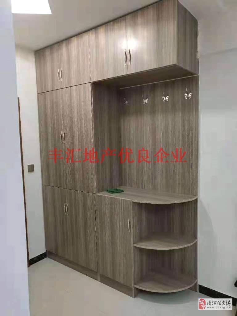 上海城公寓1室1厅1卫精装带家具家电