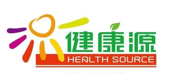 山东健康源生物工程有限公司