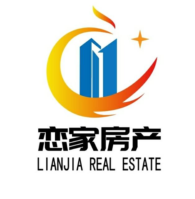唐县恋家房产中介有限公司
