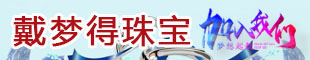 �n城尚雅珠��有限公司